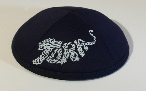 Cloth Navy Blue- Torah Dojo