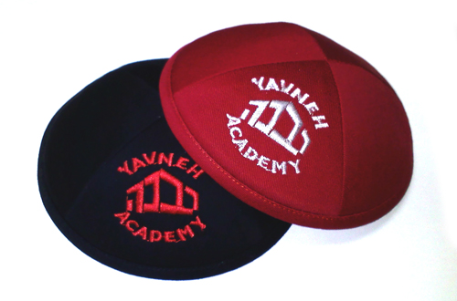 Cloth - Yavneh Academy